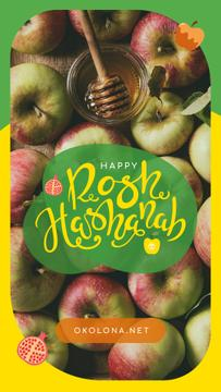 Rosh Hashanah Greeting Apples with Honey | Stories Template