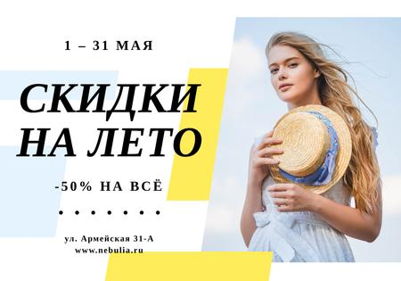 Designvorlage Young Girl in light clothes für VK Universal Post