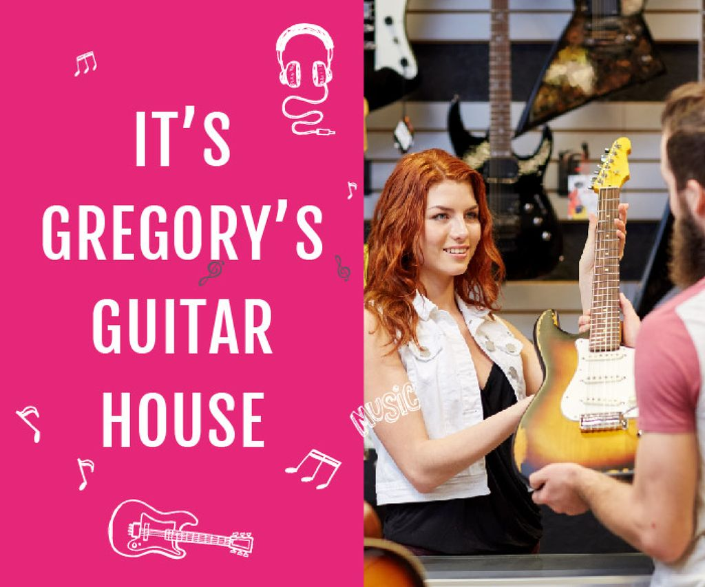 Gregory's guitar house — Створити дизайн