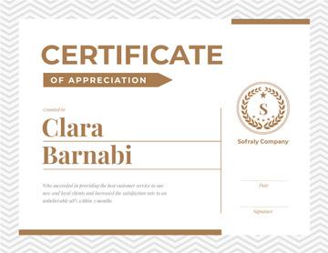 Customers Service Employee Appreciation in golden