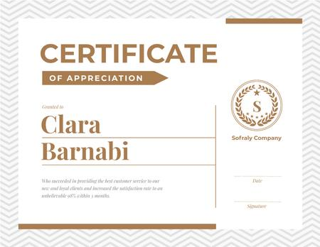 Plantilla de diseño de Customers Service Employee Appreciation in golden Certificate