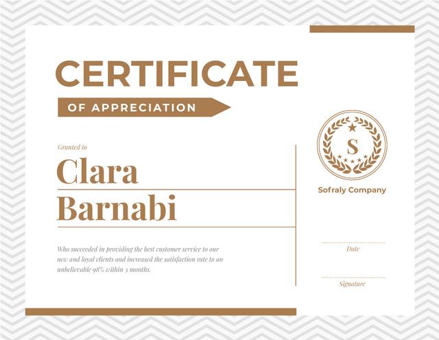Ontwerpsjabloon van Certificate van Customers Service Employee Appreciation in golden