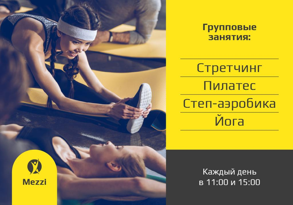 Group Workouts Promotion with Women Stretching in Gym — Створити дизайн