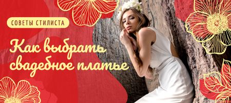 Wedding Dress Store Ad with Bride in White Dress VK Post with Button – шаблон для дизайна