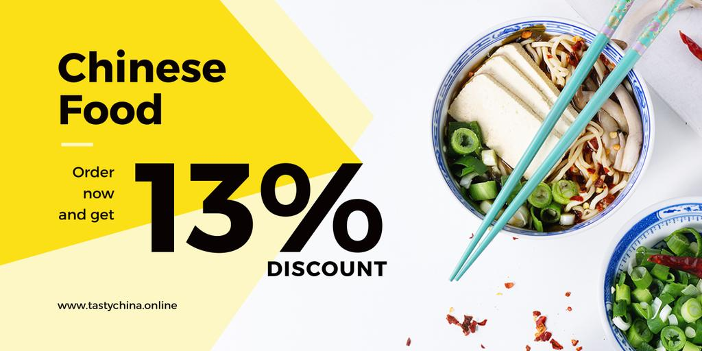 discount card for chinese food — Créer un visuel