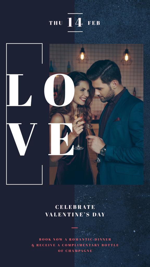 Couple drinking wine on Valentines Day — Maak een ontwerp
