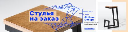 Custom Furniture Ad with Modern Wooden Chair VK Community Cover Modelo de Design
