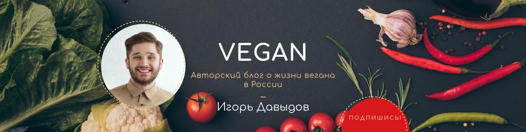 Vegan Blog Promotion with Vegetables on Table — Maak een ontwerp