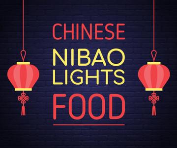 Chinese Food Restaurant Red Lanterns