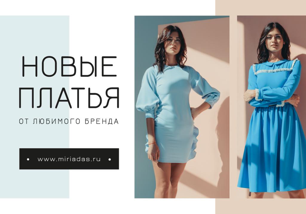 Fashion Sale with Woman in blue Clothes — ein Design erstellen