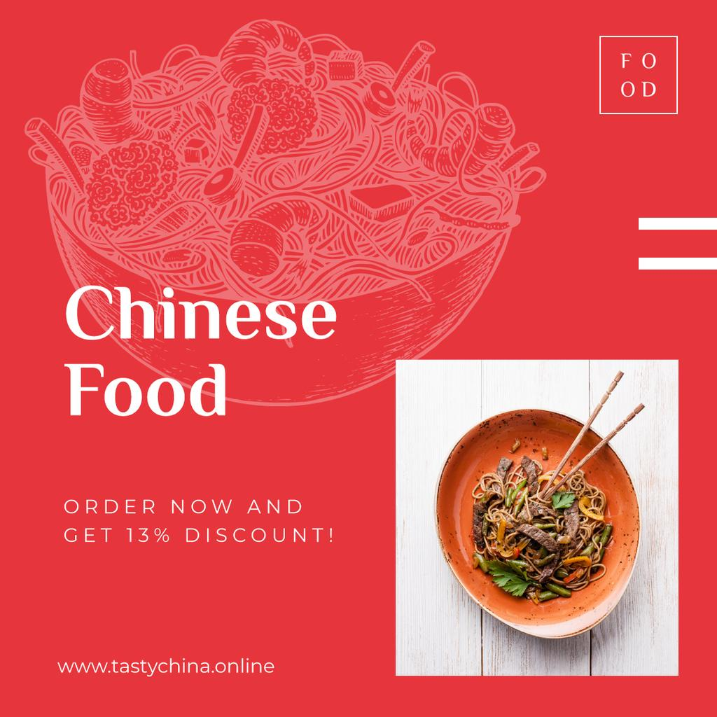 Chinese cuisine meal Delivery offer — Создать дизайн