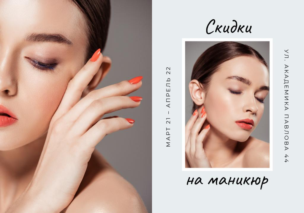 Young Woman with bright manicure — Создать дизайн