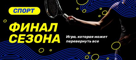Tennis Match Announcement with Player and Racket VK Post with Button Design Template