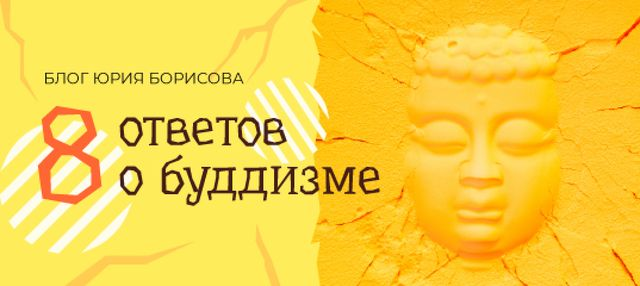 Buddha Face in Yellow Stone VK Post with Button – шаблон для дизайна