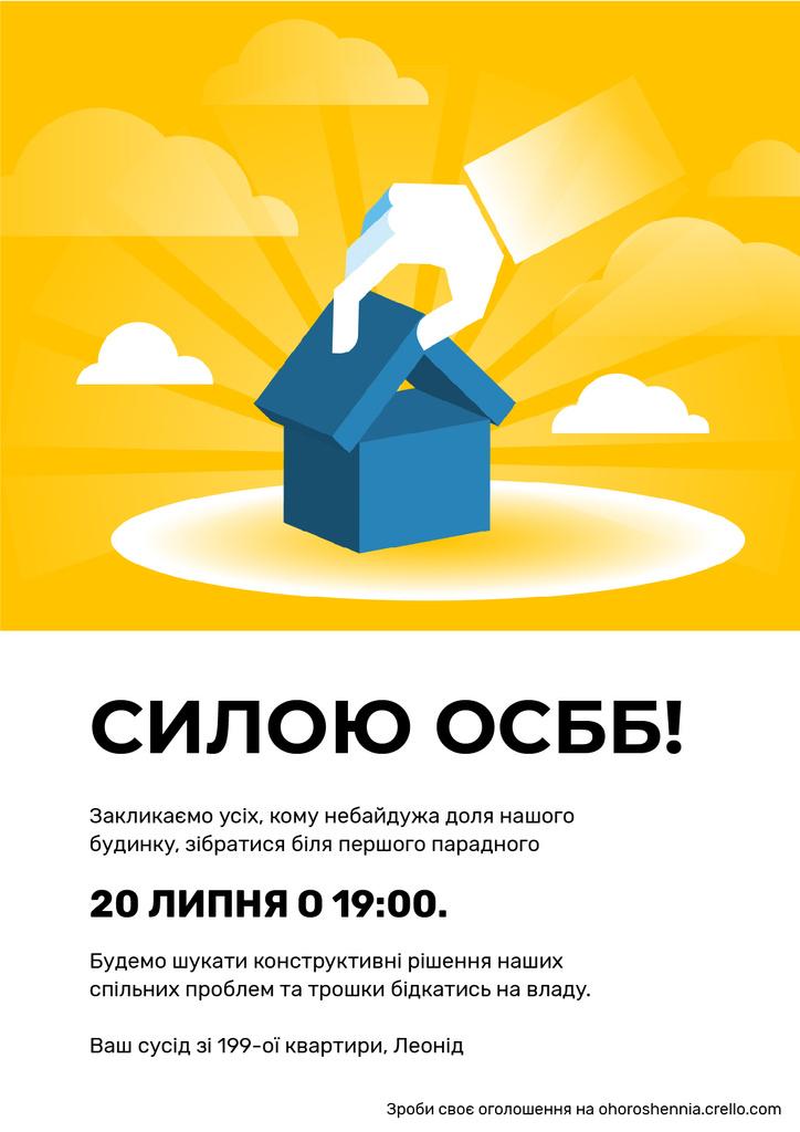 Household Meeting Announcement  with House Model — ein Design erstellen