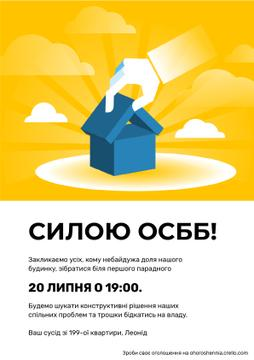Household Meeting Announcement House Model | Poster Template