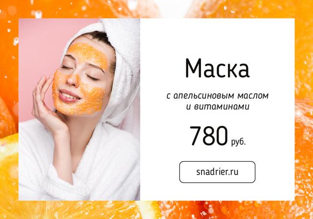 Modèle de visuel Woman in Skincare Mask with oranges - VK Universal Post