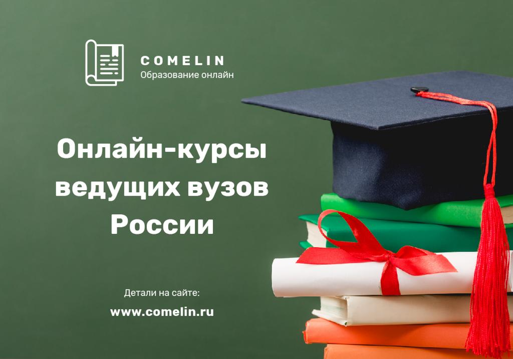 Online Courses ad with Graduation hat and books — Maak een ontwerp
