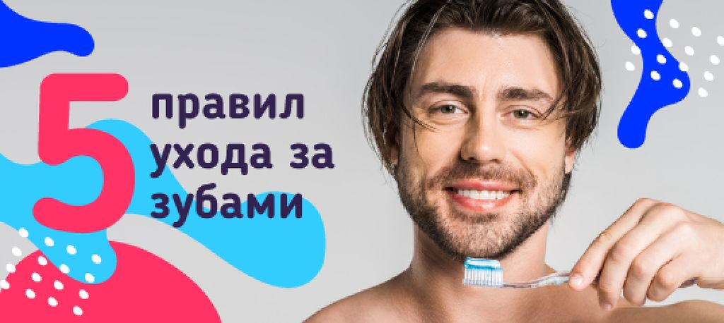 Oral Care Tips Man Holding Toothbrush | VK Post with Button Template — Create a Design