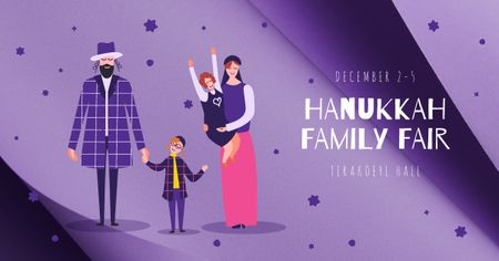 Family celebrating Hanukkah Facebook AD Design Template