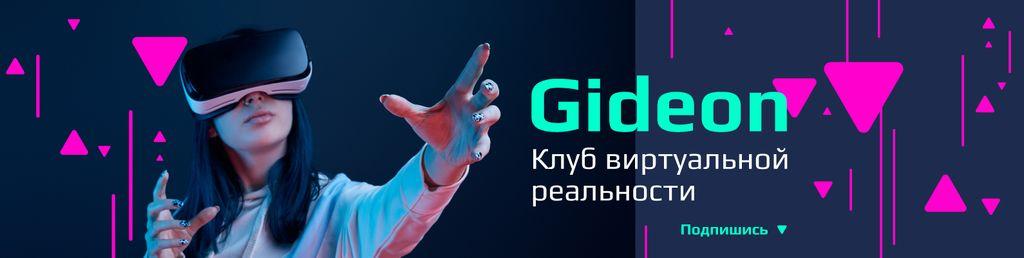 Tech Ad with Girl Using Vr Glasses in Blue — Crea un design
