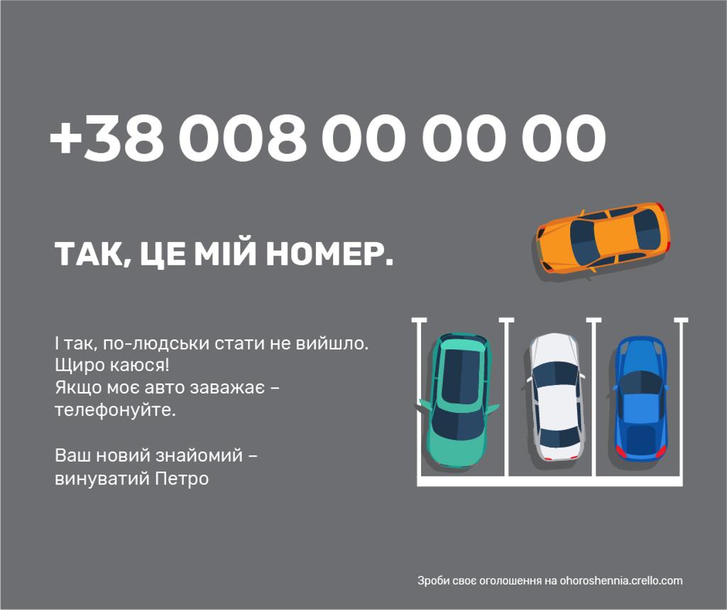 Parking Trouble Notification Cars at Parking Lot — Créer un visuel