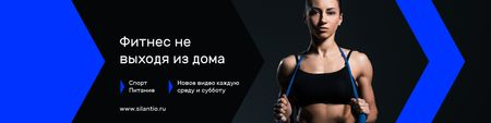 Home Workouts Promotion with Athletic Woman VK Community Cover Modelo de Design