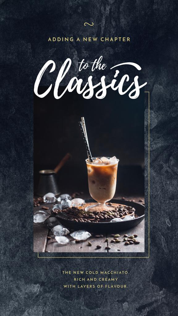 Coffee drink with ice — Создать дизайн
