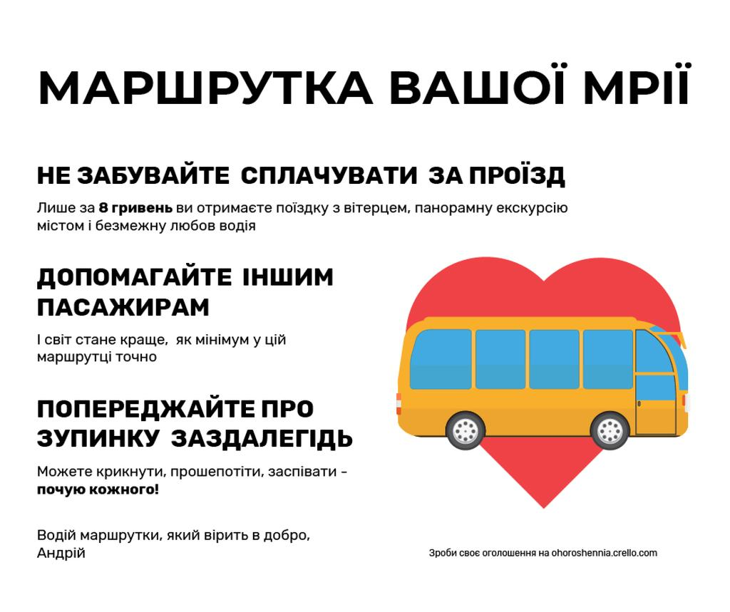 Public Transport Announcement Bus in Heart Symbol — Modelo de projeto