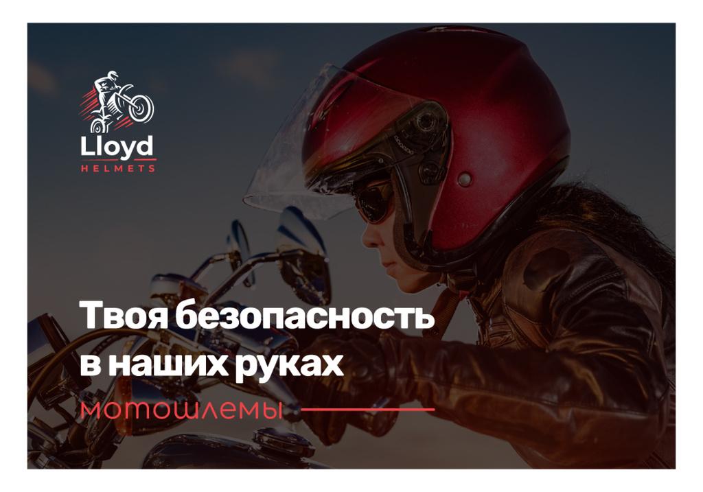 Bikers Helmets Promotion with Woman on Motorcycle — Maak een ontwerp