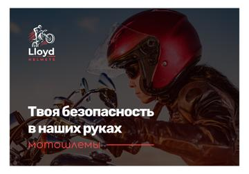 Bikers Helmets Promotion with Woman on Motorcycle