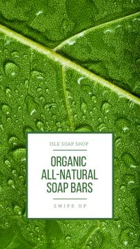 Soap Shop Ad with Drops on Leaf