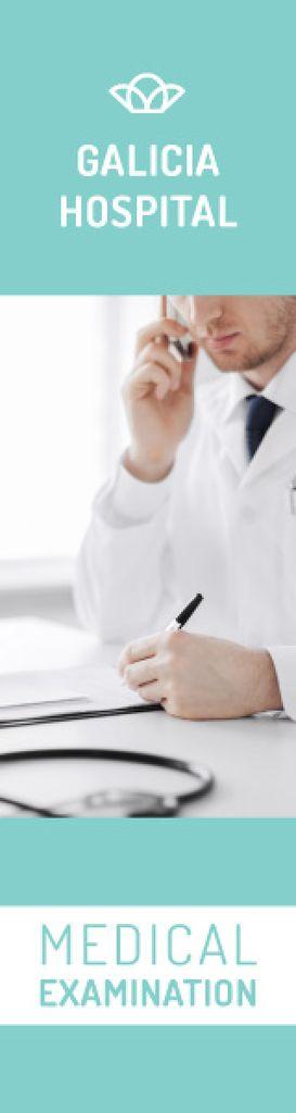Medical examination banner — Создать дизайн
