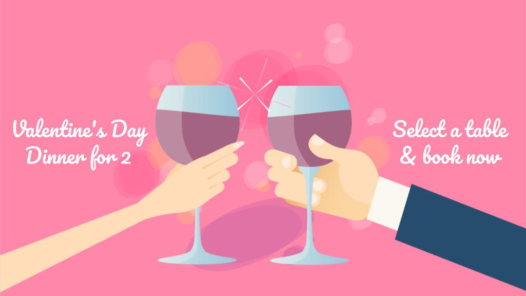 Couple toasting Wine on Valentine's Day  — ein Design erstellen