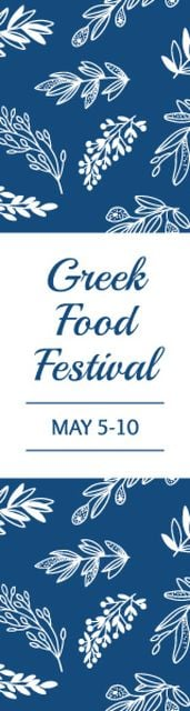 Greek food festival banner Skyscraper Design Template