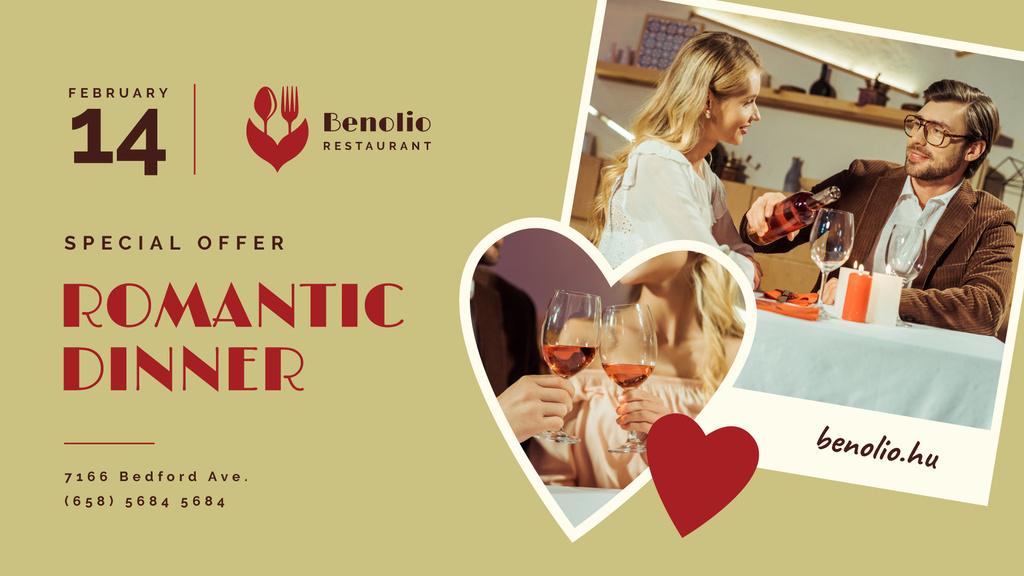 Valentine's Day Couple at Romantic Dinner — Створити дизайн