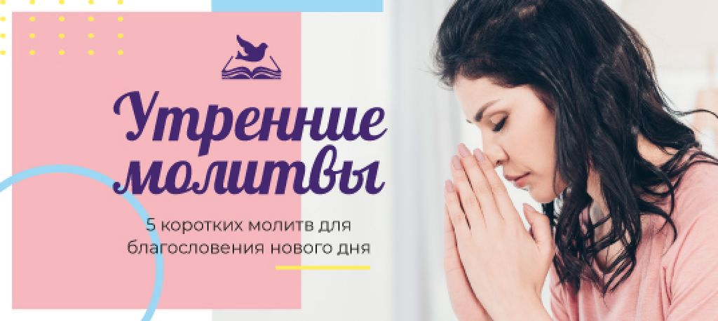 Woman Praying in the Morning in Pink | VK Post with Button Template — Modelo de projeto