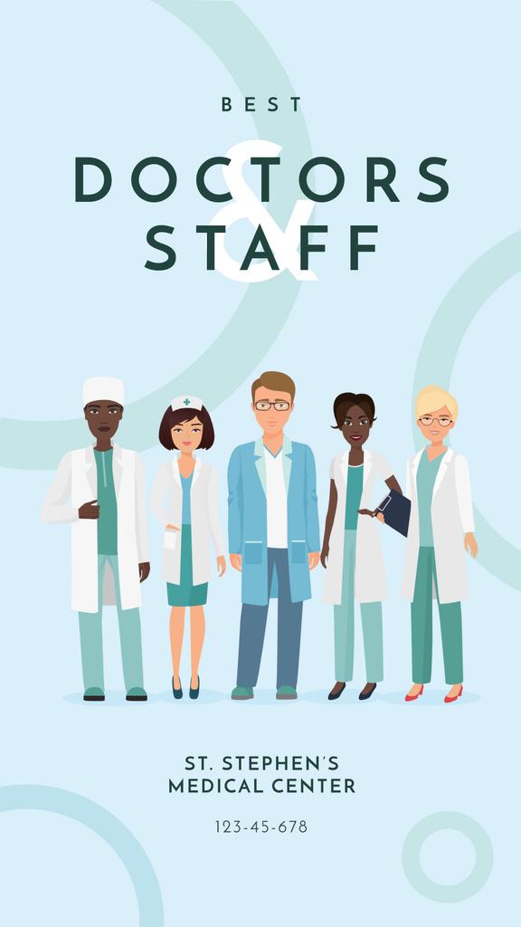 Professional team of medical staff — Создать дизайн