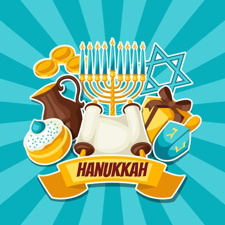 Designvorlage Happy Hanukkah Symbols in Blue für Animated Post