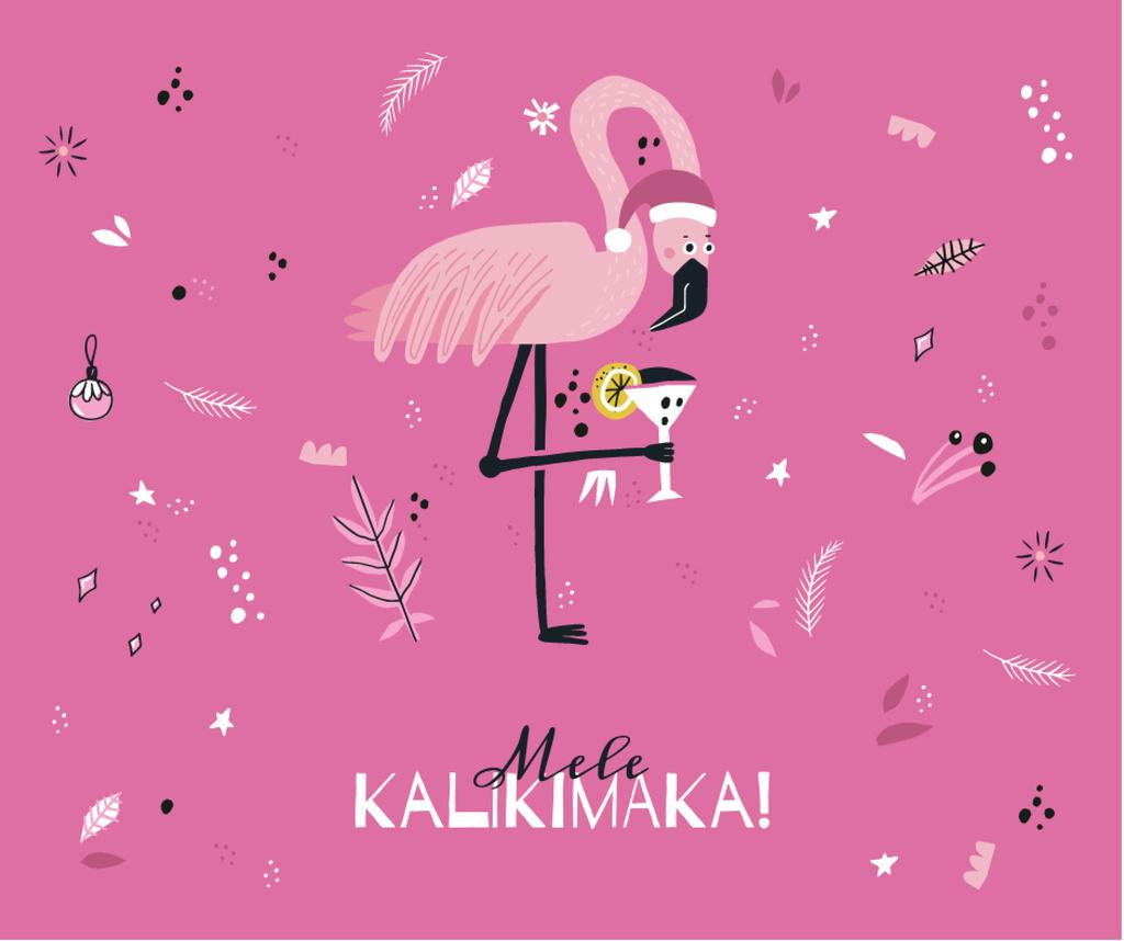 Mele Kalikimaka with party Flamingo — Створити дизайн