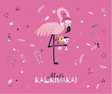 Mele Kalikimaka with party Flamingo
