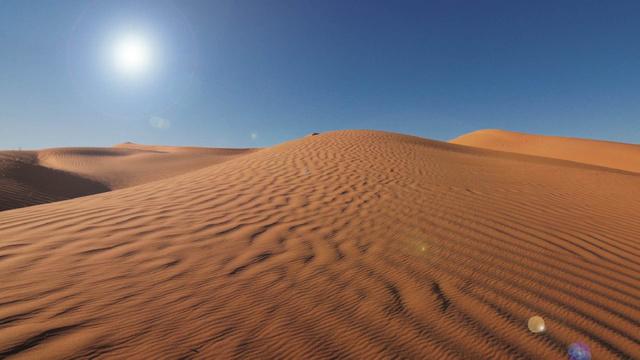 Hot Desert Landscape Zoom Background – шаблон для дизайну