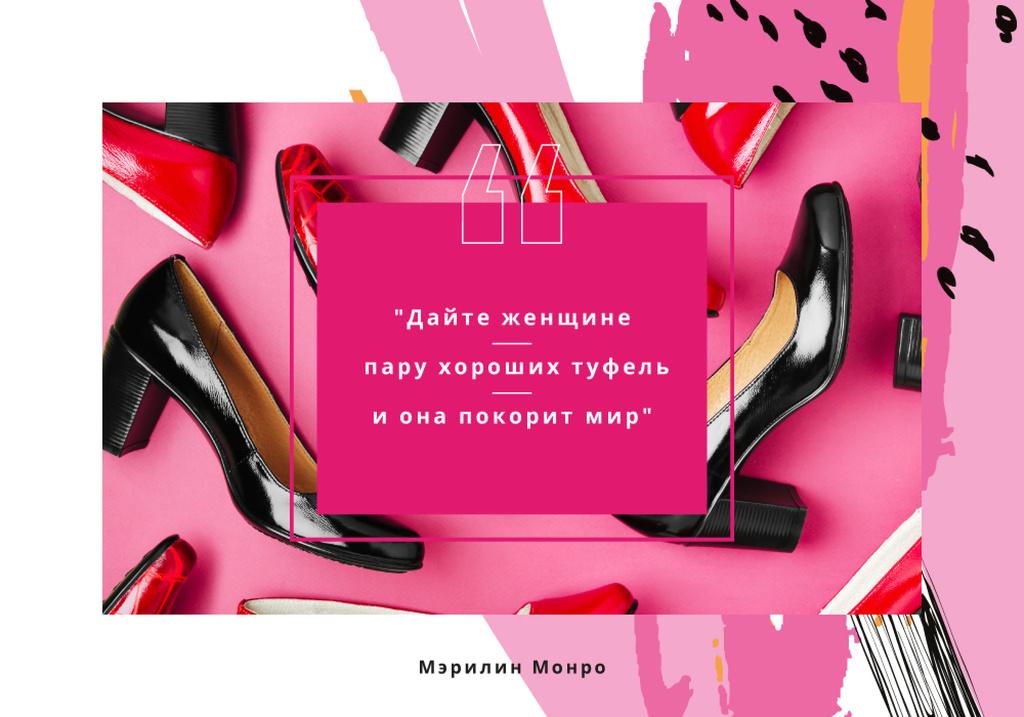 Female Shoes Quote Heels in Pink — Crea un design