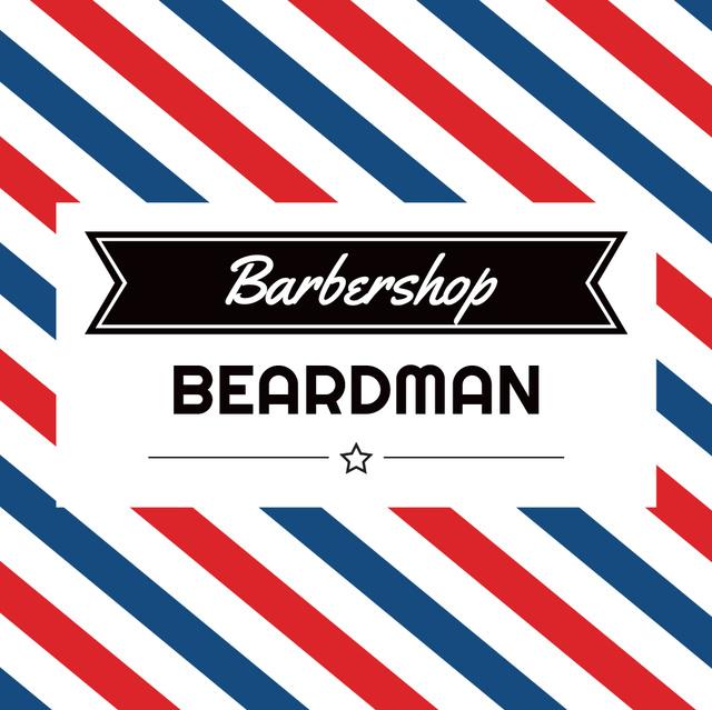 Barbershop Striped Lamp Animated Post – шаблон для дизайна