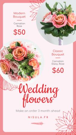 Florist Services Ad Wedding Bouquets with Roses Instagram Story Modelo de Design