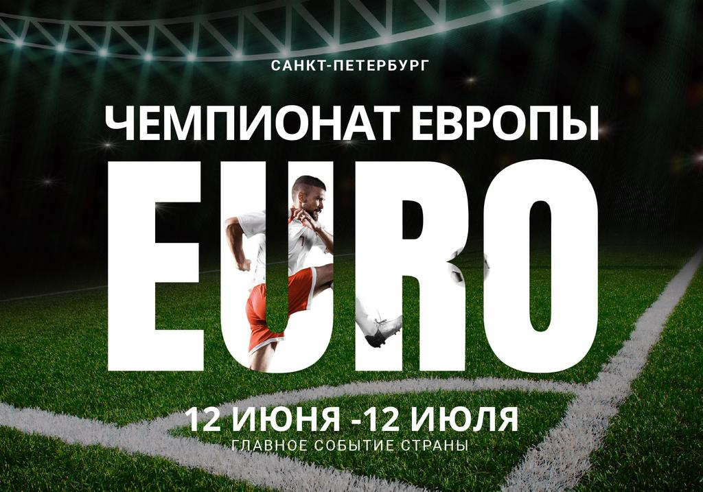Euro Championship Translation Promotion — Modelo de projeto