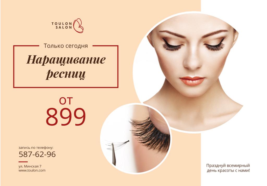 Eyelash Extensions Offer in Beige — Maak een ontwerp