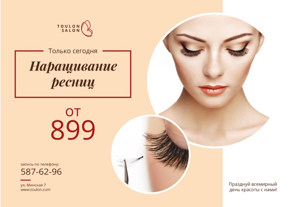 Eyelash Extensions Offer in Beige — Crear un diseño