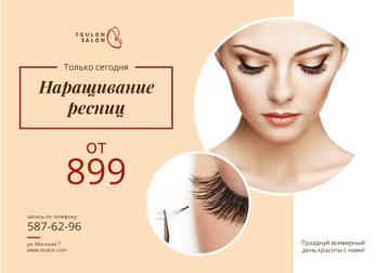 Eyelash Extensions Offer in Beige | VK Universal Post