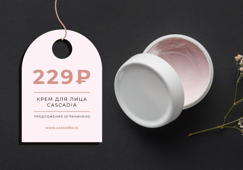 Plantilla de diseño de Cosmetics Sale Skincare Cream in pink VK Universal Post